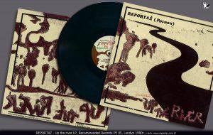 vinyl LP Up the River Reportaz group ReR Megacorp