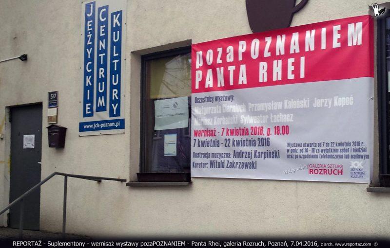 Reportaz_Karpiński_Suplementony_pozaPoznaniem_Rozruch_2016